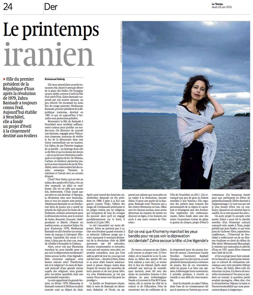 Portrait de Zahra Banisadr pour le journal Le Temps / ©Thierry Porchet